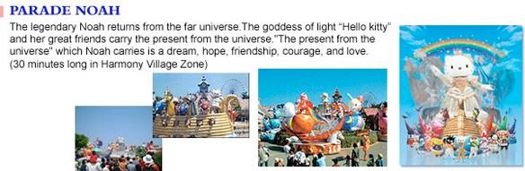 Noah's Ark - descrizione tratta dal parco a tema di Hello Kitty
